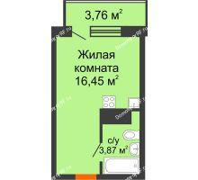 Студия 20,32 м² в ЖК Заречный, дом ГП-49 - планировка