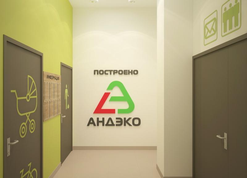 ЖК Комарово - фото 10
