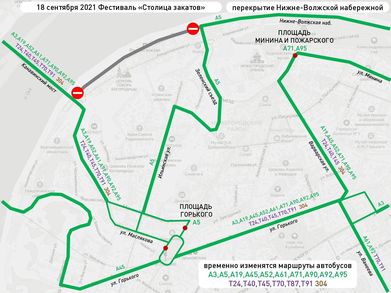 Нижне-Волжскую набережную в Нижнем Новгороде перекроют 18 сентября - фото 2