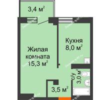 1 комнатная квартира 30,8 м² в ЖК Серебряный, дом № 5 - планировка