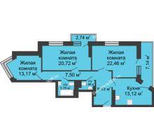 3 комнатная квартира 101 м², ЖК Юбилейный - планировка