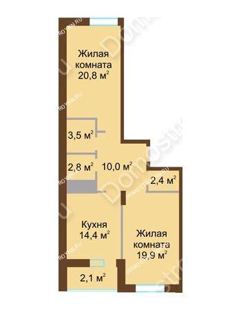2 комнатная квартира 75,9 м² в ЖК Монолит, дом № 89, корп. 1, 2