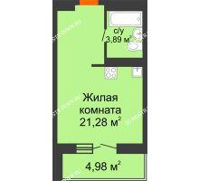Студия 27,66 м² в ЖК КМ Анкудиновский парк, дом № 20 - планировка