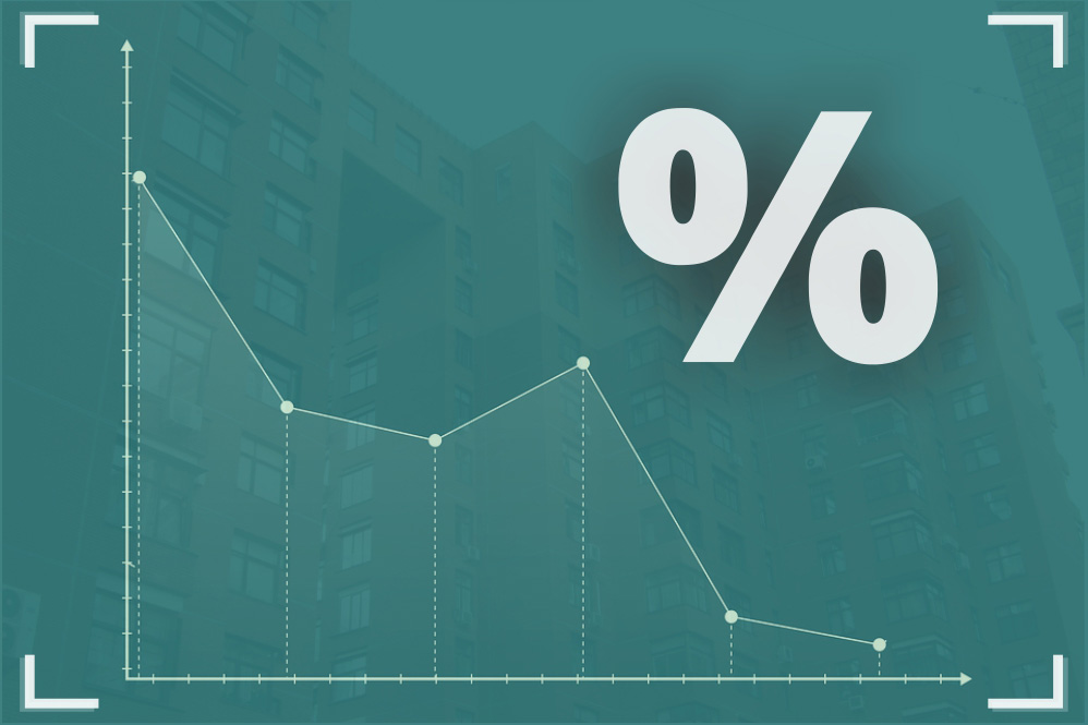 Сбербанк может повторно снизить ставки по ипотеке до конца года