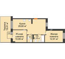 2 комнатная квартира 65,96 м², ЖК Шаляпин - планировка