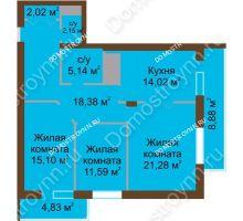 3 комнатная квартира 103,39 м² - ЖК Олимп