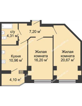 2 комнатная квартира 61,39 м² в ЖК Мега, дом № 1