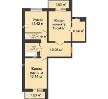 2 комнатная квартира 71,94 м² в ЖК Мой город, дом Литер 3 - планировка