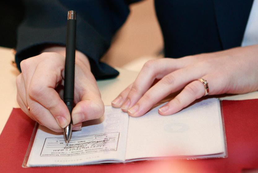 Что нужно для прописки: документы и правила подачи