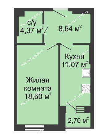 1 комнатная квартира 45,38 м² - ЖК Вдохновение