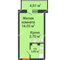 Студия 21,71 м² в ЖК Свобода, дом №2 - планировка