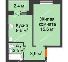 1 комнатная квартира 33,8 м² в Квартал Детский мир, дом № 2 - планировка