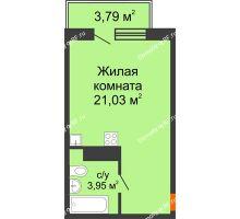 Студия 24,98 м² в ЖК Заречный, дом ГП-49 - планировка