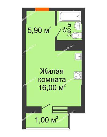 Студия 26,5 м² - ЖК Клубный дом на Мечникова