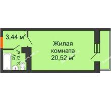 Студия 23,7 м², ЖК Открытие - планировка
