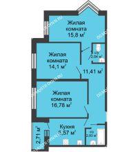 3 комнатная квартира 72,99 м², ЖК Волжский-Берег - планировка