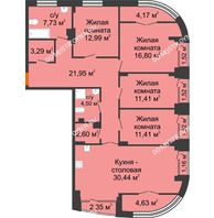 4 комнатная квартира 130,75 м², Клубный дом на Ярославской - планировка