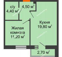 1 комнатная квартира 41,3 м², ЖК Дом на Курчатова - планировка