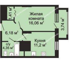 1 комнатная квартира 41,07 м², ЖК Гелиос - планировка