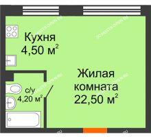 Студия 31,2 м² в ЖК Цветы 2, дом № 4 - планировка