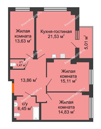 4 комнатная квартира 89,39 м² в ЖК Аврора, дом № 3