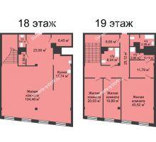 4 комнатная квартира 304,25 м², ЖК Гранд Панорама - планировка